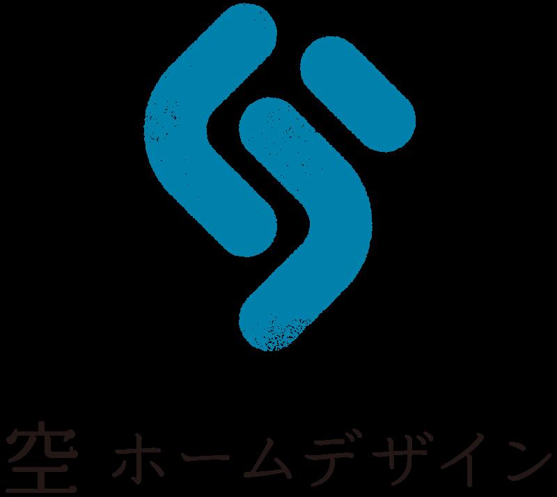 空ホームデザイン株式会社